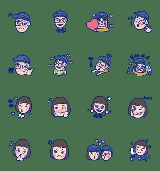 「Haung CP stickers」のLINEスタンプ一覧