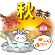 ほっこり♬癒しの秋スタンプ☆りぼんうさこ