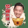 TAIWAN COOKING SHOW