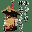 Ueno Tenjin Festival