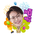 Aunt Huang's daily life