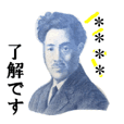 【文字自由】お金カスタム