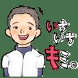 nana Favorites Sticker