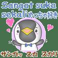 Mr. Indnesia penguin