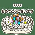 うさぎ◎カスタムスタンプ/お祝い/お誕生日