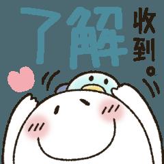 MARUPI★大字基本款貼圖