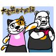 otaku polar bear & fat cat