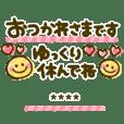 大人可愛い♡長文敬語メッセージ カスタム