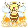 Everyday to spend with cute honeybees