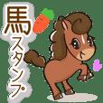 Lovely horse Sticker