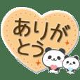 毎日のメッセージと親子パンダ
