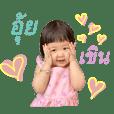 BabyPreme001