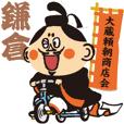 ookura yoritomoshotenkai yoritomokun