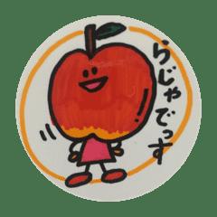 りんごまる