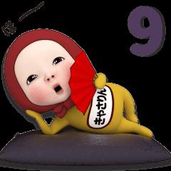 Red Towel#9 [kyasarin] Name Sticker
