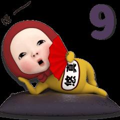 Red Towel#9 [syuushin_k] Name Sticker