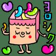 お菓子なセットパック
