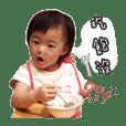 Lemon Lin is Cute vo.01
