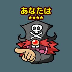 Pirate Red Beard Custom Stickers JP