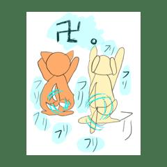 柴犬・くるみ③