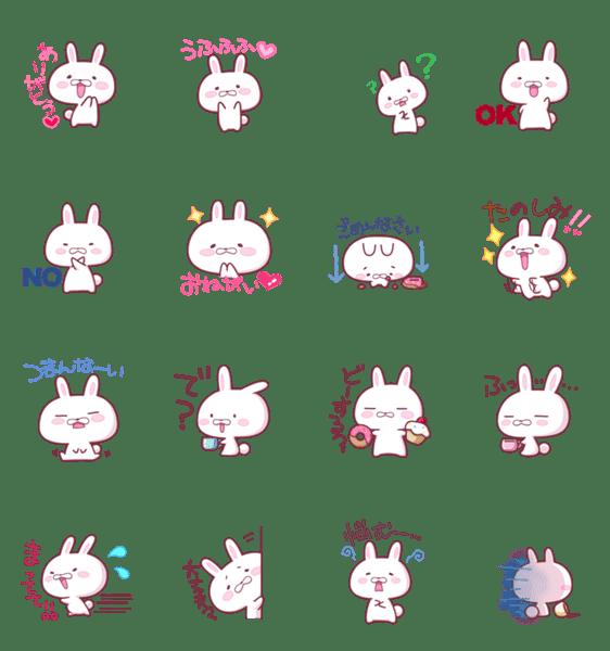 Cafe De Usagi 2 Lineクリエイターズスタンプ Stamplist