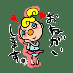 ガール(日常)