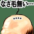 カスタム【リアルものダジャレ】