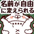 カスタムスタンプ【ねことうさぎの躍動感】