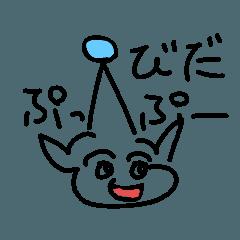 tsubasa_20191020113054