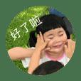 Nini_20191021095413