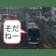 鉄道スタンプ          関東編 4