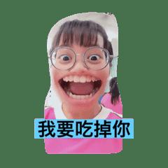 Raycf_20191020214738