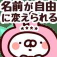 カスタム【ねことうさぎのオノマトペ】