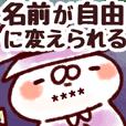 カスタム【ねことうさぎのハロウィン】