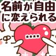 カスタム♡ラブうさぎ♡