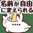 カスタム【ねことうさぎのお酒】
