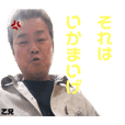義則&昇6