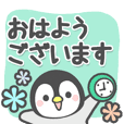 Kawaii Penguin sticker(animated)