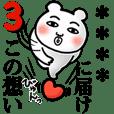 ○○○○が好きすぎて辛い(シュール)3