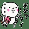 大切な毎日に♡ダジャレ2♡名前かすたむ♡