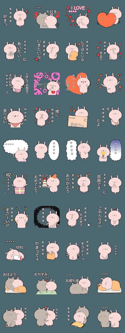 Sticker for a sweetheart (Rabbit)custom