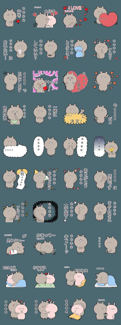 Sticker for a sweetheart (Bear)custom