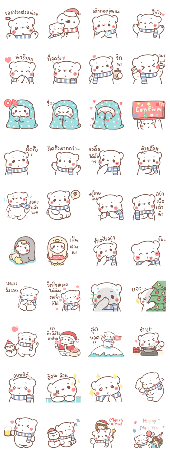 「BearPlease Winter : LCM x SABINA」のLINEスタンプ一覧