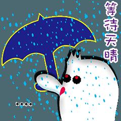 鬼靈精__小藍與小白加上糊塗鬼. _隨你填