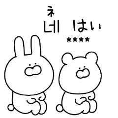 Korean custom sticker of rabbit and bear