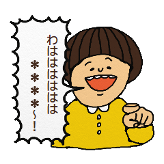 The Custom Sticker of Cheerful Boy