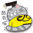 Cookie Cat's funny stickers part2