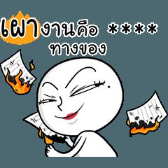 Jieaw Jarw Office Worker Custom Stickers