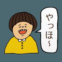 Useful Sticker of the Cheerful Boy
