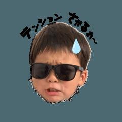 HIROSEKE